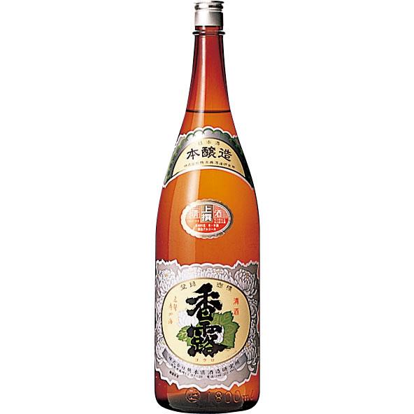 【お年賀 ギフト】香露(こうろ)上撰 本醸造 1800ml 熊本県 熊本県酒造研究所 日本酒 コンビニ受取対応商品