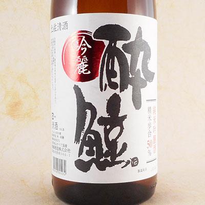 【お年賀 ギフト】酔鯨 純米吟醸 吟麗 1.8L 高知県 酔鯨酒造 日本酒 コンビニ受取対応商品
