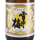 お歳暮 ギフト 雪中梅 せっちゅうばい 本醸造 1800ml 新潟県 丸山酒造場 日本酒 コンビニ受取対応商品 はこぽす対応商品 あす楽 ラッキーシール対応