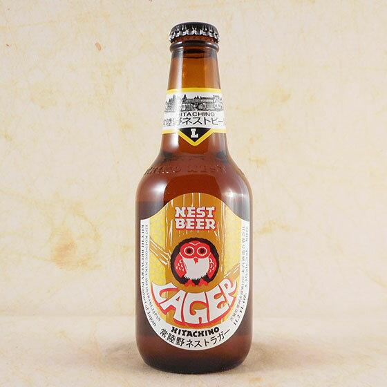【お歳暮 ギフト】常陸野ネストビール ラガー 330ml×24本 茨城県 木内酒造 ビール 国産クラフトビール・地ビール ケース販売 楽ギフ_のし