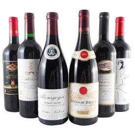 お酒 お歳暮 ギフト ワインセット フランス 赤ワイン フルボディ チーズと楽しむ 6本セット 赤ワイン 送料無料 コンビニ受取対応商品 飲み比べセット プレゼント