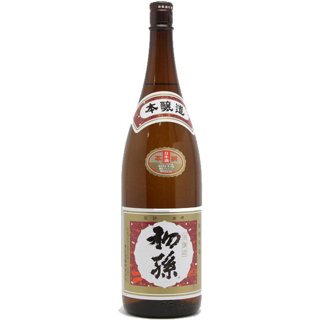 ギフト 初孫 本撰 本醸造 1800ml 山形県 東北銘醸 日本酒 コンビニ受取対応商品