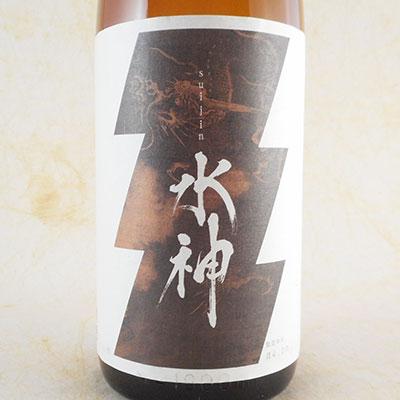 【お年賀 ギフト】あさ開 純米大辛口 水神 1.8L 瓶 岩手県 あさ開酒造 日本酒 コンビニ受取対応商品