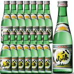 八海山(はっかいさん)清酒普通酒300mlx15本[新潟県/八海山/日本酒]【ケース販売】【RCP】【送料無料】