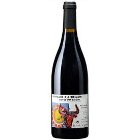 母の日 ギフト コート・デュ・ローヌ ヴィエイユ・ヴィーニュ / ダンデゾン 赤 750ml 12本 フランス コート・デュ・ローヌ 赤ワイン 牛ワイン コンビニ受取対応商品 ヴィンテージ管理しておりません、変わる場合があります ラッキーシール対応 ケース販売 送料無料
