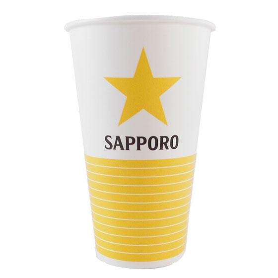 【ラッキーシール対応】ホワイトデー ギフト 紙コップ 420ml サッポロロゴ入り 2000個入り サッポロビール 備品 14オンスケース販売 送料無料
