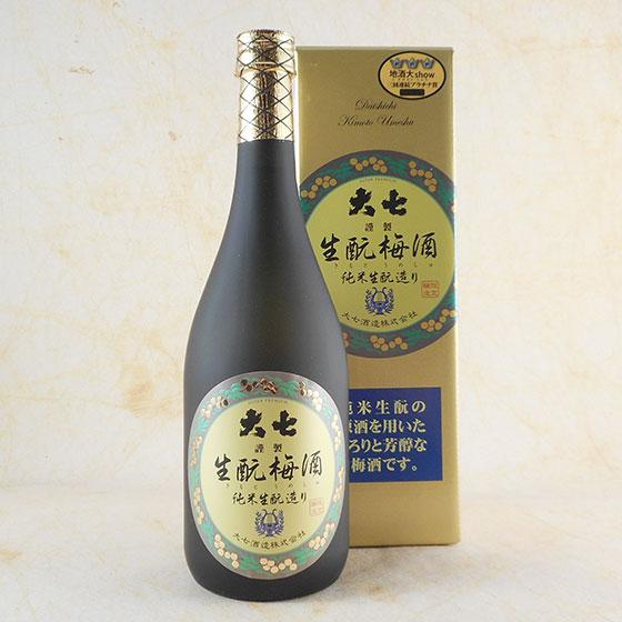 父の日 ギフト 大七 生もと 梅酒 720ml 福島県 大七酒造 日本酒 コンビニ受取対応商品