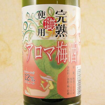 遅れてごめんね 父の日 ギフト 五代 アロマ梅酒 720ml 鹿児島県 山元酒造 リキュール コンビニ受取対応商品