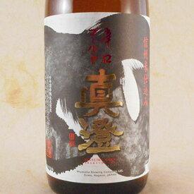 敬老の日 ギフト 真澄 辛口 ゴールド 1.8L瓶 長野県 宮坂醸造 日本酒 コンビニ受取対応商品 ラッキーシール対応
