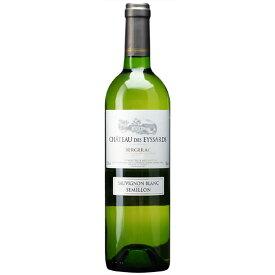 お酒 母の日 ギフト シャトー・デ・ゼサール ブラン 白 750ml 12本 フランス 南西地方 白ワイン コンビニ受取対応商品 ヴィンテージ管理しておりません、変わる場合があります プレゼント ラッキーシール対応 ケース販売 送料無料
