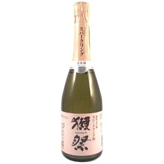 数量限定 獺祭(だっさい) 純米大吟醸 発泡にごり酒50 スパークリング シャンパン瓶 720ml 山口県 旭酒造 日本酒 クール便