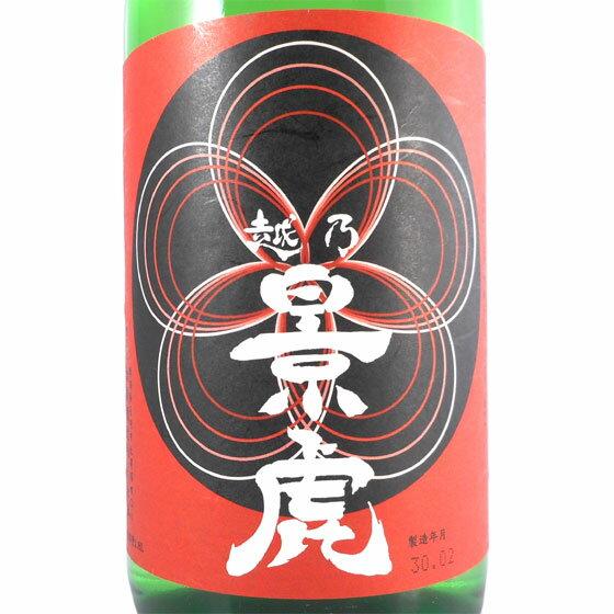 【お歳暮 ギフト】越乃景虎(こしのかげとら) 梅酒 1800ml 新潟県 諸橋酒造 リキュール コンビニ受取対応商品 はこぽす対応商品 あす楽