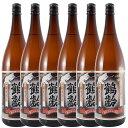 お年賀 ギフト 鶴齢(かくれい) 純米 1800ml 6本 ケース販売 新潟県 青木酒造 日本酒 代引き手数料無料 ラッキーシー…