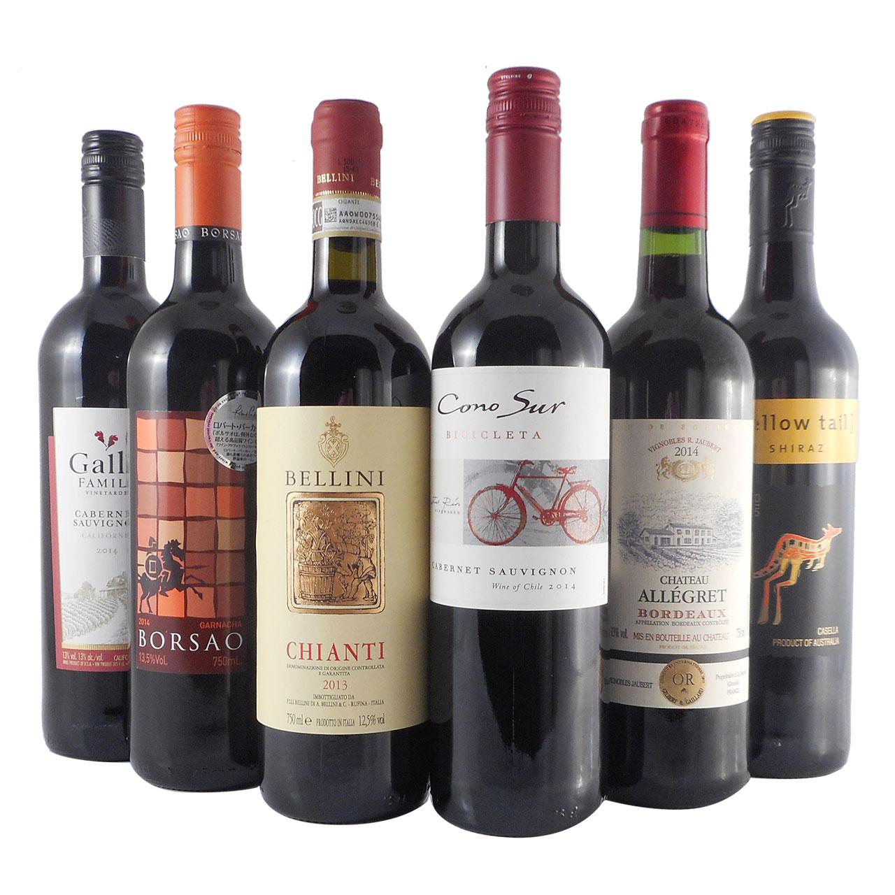 お中元 ギフト ワインセット 世界の赤ワイン 美味しいセレクション 6本 赤ワイン ワイン フランス イタリア スペイン アメリカ チリ オーストラリア 送料無料 コンビニ受取対応商品