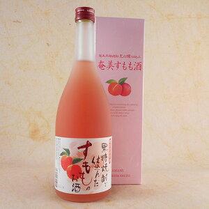 母の日 ギフト プレゼント 奄美 すもも酒 720ml 鹿児島県 町田酒造 リキュール コンビニ受取対応商品