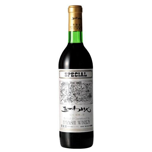 遅れてごめんね 父の日 ギフト 五一わいん スペシャル 赤 720ml 長野県 林農園 国産ワイン コンビニ受取対応商品 ヴィンテージ管理しておりません、変わる場合があります