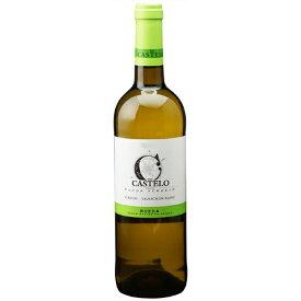 お酒 父の日 ギフト カステロ ルエダ ベルデホ / カステロ・デ・メディナ 白 750ml スペイン ルエダ 白ワイン コンビニ受取対応商品 ヴィンテージ管理しておりません、変わる場合があります プレゼント