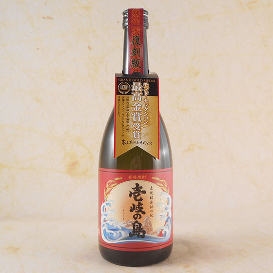 父の日 ギフト 麦 壱岐の島(いきのしま)25°720ML 長崎県 壱岐の蔵酒造 焼酎 コンビニ受取対応商品