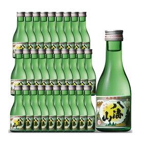 お歳暮 ギフト 八海山 はっかいさん 普通酒 180ml 30本 新潟県 八海山 日本酒 コンビニ受取対応商品 はこぽす対応商品 ケース販売 ラッキーシール対応