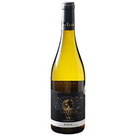 お酒 父の日 ギフト ベルデホ ベンディミア セレクシオナーダ / カステロ・デ・メディナ 白 750ml 12本 スペイン ルエダ 白ワイン コンビニ受取対応商品 ヴィンテージ管理しておりません、変わる場合があります プレゼント ケース販売 送料無料