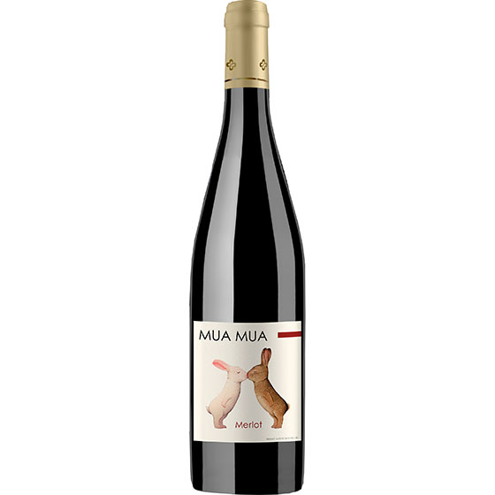 【お年賀 ギフト】ムアムア ティント ビノス・イ・ボデカス・カジェーガス 赤 750ml スペイン ガリシア州 赤ワイン コンビニ受取対応商品 ヴィンテージ管理しておりません、変わる場合があります