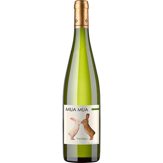 【お年賀 ギフト】ムアムア ブランコ ビノス・イ・ボデカス・カジェーガス 白 750ml スペイン ガリシア州 白ワイン コンビニ受取対応商品 ヴィンテージ管理しておりません、変わる場合があります