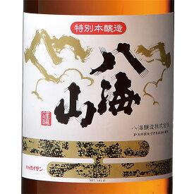 お酒 父の日 ギフト プレゼント 八海山 はっかいさん 特別本醸造 1800ml 新潟県 八海山 日本酒 コンビニ受取対応商品 はこぽす対応商品 あす楽