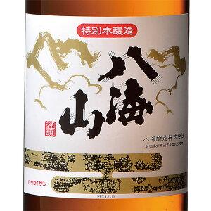 お酒 お歳暮 ギフト 八海山 はっかいさん 特別本醸造 1800ml 新潟県 八海山 日本酒 コンビニ受取対応商品 はこぽす対応商品 あす楽 プレゼント