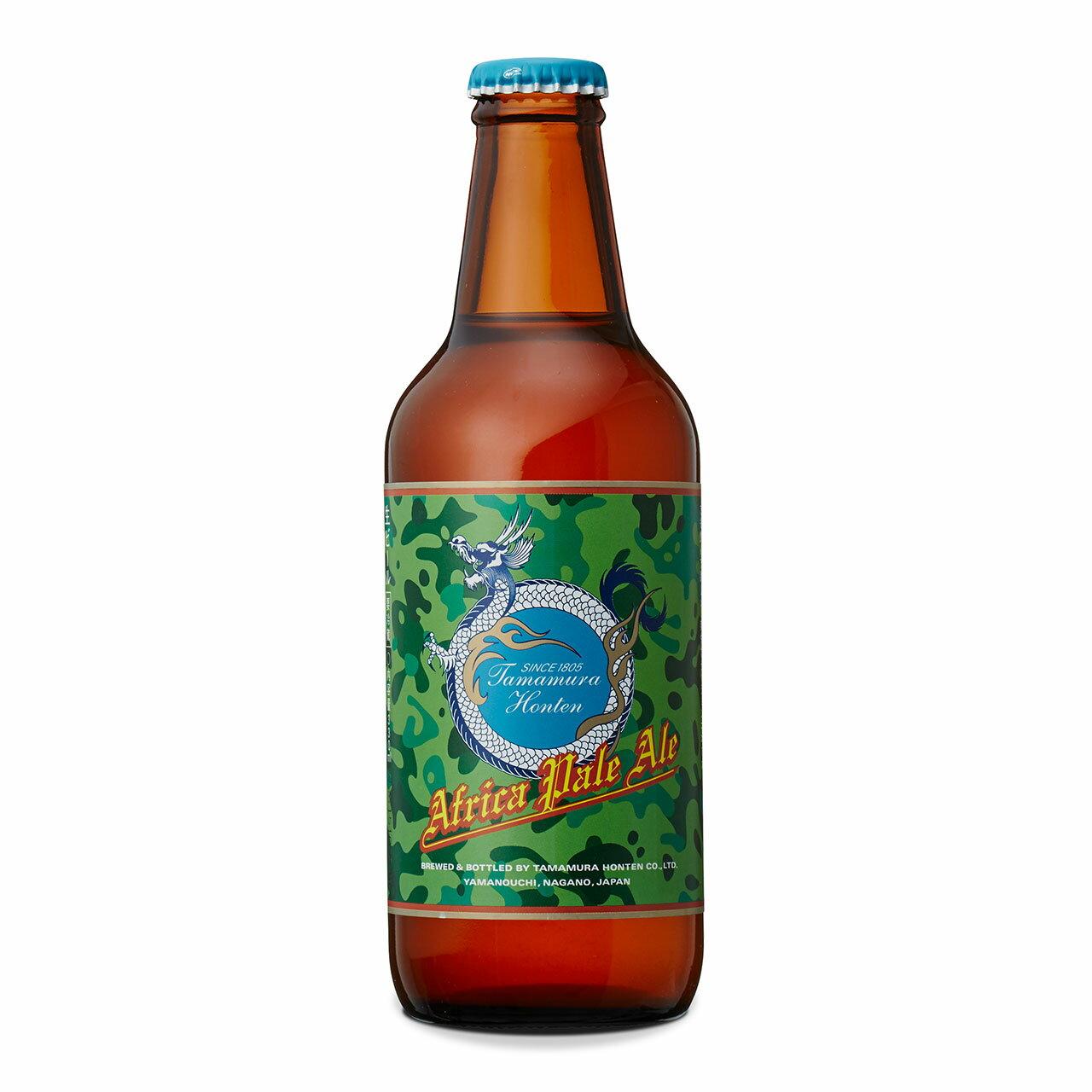 【お歳暮 ギフト】志賀高原ビール アフリカペールエール 330ml 24本 長野県 玉村本店 クラフトビール ケース販売