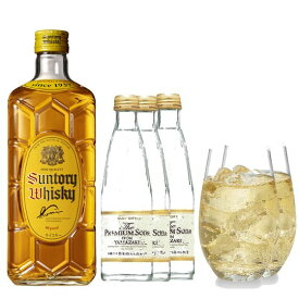 お酒 ホワイトデー ギフト 一緒に楽しむ おうちでハイボールセット (ハイボールグラス・ウイスキー角瓶・ソーダセット)送料無料 プレゼント ラッキーシール対応