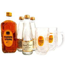 お酒 お歳暮 ギフト プレゼント 一緒に楽しむ おうちでハイボールセット (ウイスキー角瓶・角ハイジョッキ・ソーダセット)送料無料