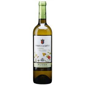 お酒 父の日 ギフト マルケス・デ・グリニョン ベルデホ 白 750ml 12本 スペイン ルエダ 白ワイン コンビニ受取対応商品 ヴィンテージ管理しておりません、変わる場合があります プレゼント ケース販売 送料無料