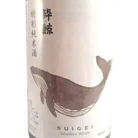 敬老の日 ギフト 酔鯨 特別純米酒 1.8L 高知県 酔鯨酒造 日本酒 コンビニ受取対応商品 ラッキーシール対応