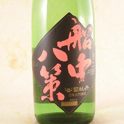 お中元 ギフト 司牡丹 船中八策(せんちゅうはっさく) 純米 超辛口 1800ml 高知県 司牡丹酒造 日本酒 コンビニ受取対応商品