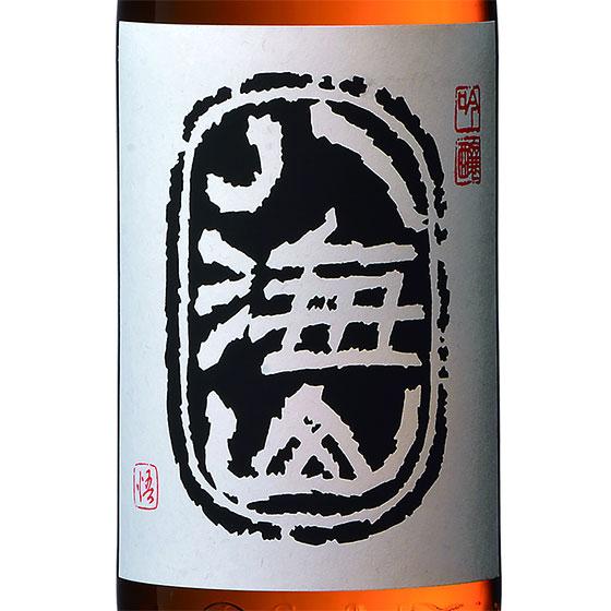 【お年賀 ギフト】八海山(はっかいさん) 吟醸 1800ml 新潟県 八海山 日本酒 あす楽 コンビニ受取対応商品 はこぽす対応商品