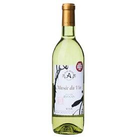 お酒 遅れてごめんね 父の日 ギフト プレゼント アルプス ミュゼ・ドゥ・ヴァン 善光寺 竜眼 白 720ml 長野県 アルプスワイン 国産ワイン コンビニ受取対応商品 ヴィンテージ管理しておりません、変わる場合があります