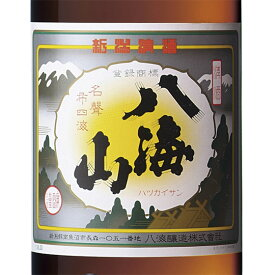 お酒 お年賀 ギフト プレゼント 八海山 はっかいさん 普通酒 1800ml 新潟県 八海山 日本酒 コンビニ受取対応商品 はこぽす対応商品 あす楽