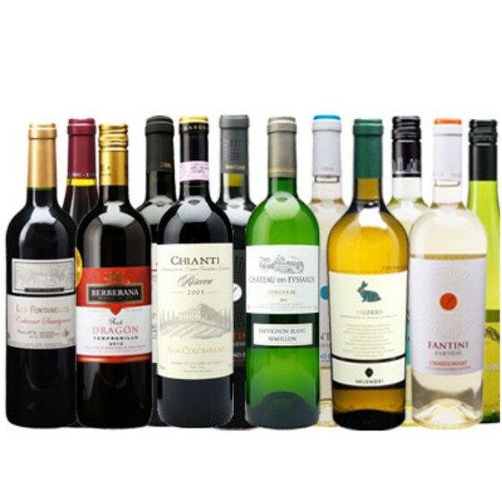 父の日 プレゼント ギフト 選べる ワインセット 都内レストラン人気ワイン12本セット 赤ワイン 白ワイン フランス イタリア スペイン チリ送料無料 稲葉ワインコンビニ受取対応商品 ラッキーシール対応