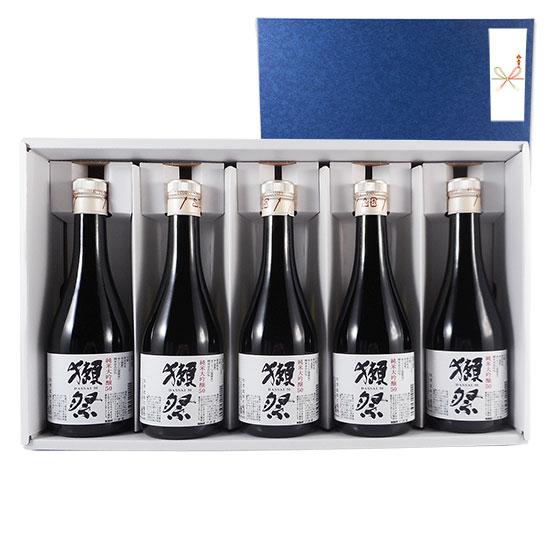 【お歳暮 ギフト】日本酒 飲み比べセット 獺祭ばっかり ギフトセット 獺祭 純米大吟醸 小瓶 300ml×5本送料無料 コンビニ受取対応商品 あす楽