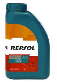 REPSOL(レプソル) エリート・エボリューション 5W40 1L(007021)