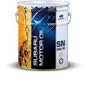 SUBARU(スバル) エンジンオイル SN 5W-30 20Lペール缶 出光興産 K0225Y0273 【紺缶】