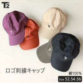 【再入荷】【送料無料】 キャップ キッズ 帽子 男の子 女の子 子ども サイズ調整 刺繍 ロゴ 紫外線 対策 日よけ 綿100% コットン ベースボールキャップ T2 ティーツー