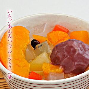 【宮城県山元町産いちご使用】いちごあんみつ フルーツ入り寒天 かんてん あんこ カロリー 控えめ ほどよい甘さ 黄桃 パイナップル みかん