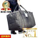 大容量 大型 スポーツ バッグ 旅行 防水 ボストンバッグ 折り畳み可能 引越し 荷物入れ スタイリスト 超大型 海外旅行…