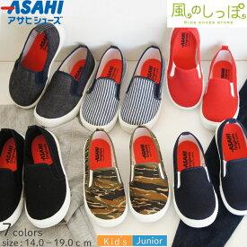 【日本製】アサヒ P108 【14.0〜19.0cm】