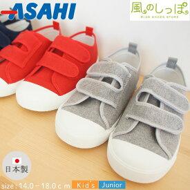 【日本製】アサヒP111 KC37112/KC37113/KC37114 【14.0〜18.0cm】