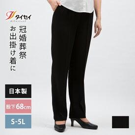シニアファッション 夏用素材・快適機能ブラックパンツ フォーマル ゴムウエスト 50代 60代 70代 80代 レディース 夏 股下68cm M L LL 3L 4L 5L 品番805