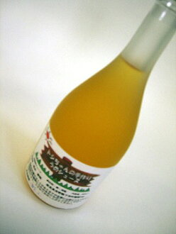 Toshi's homemade plum juice (condensed) 500 ml * and chemical fertilizer * stock no longer is up to end. (HZ)