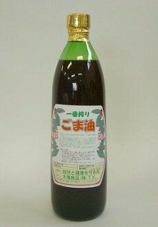 Sun Ichiban shibori in sesame oil (825 g) ★ Cook's recipes posted! (HZ)