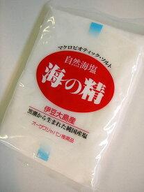 海の精(自然海塩) 240g※ミネラル豊富な純国内産自然海塩(HZ)※メール便対応可